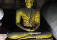 Будда (Дамбуллэ)