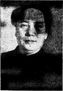 Мао_1956-09-15