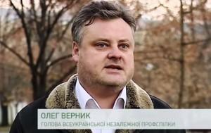 Олег Верник