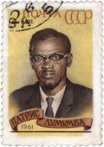 Марка СССР, П. Лумумба, 1961, 2 коп.