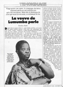Полин Опанга Лумумба