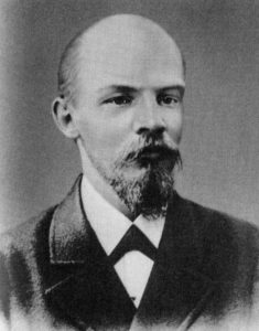 Ульянов В. И. (1900)