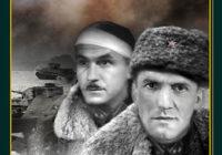 Фильм «Фронт» (1943)