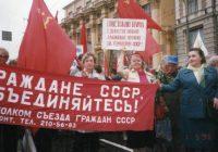 Демонстрация в Москве 1 мая 1996 г. Слева направо: А. Трусилов, Т. Хабарова, А. Смородинская, И. Носова.