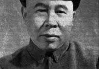 Чэнь Бода