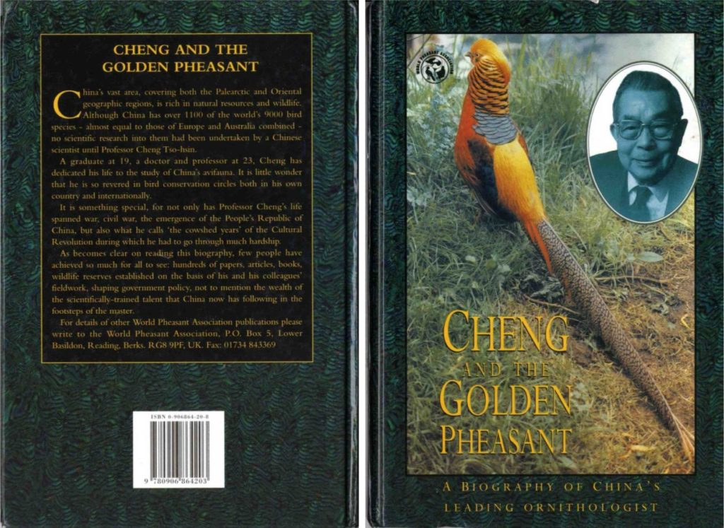 Cheng and The Golden Pheasant (Yang Qun-Rong 1995)