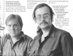 Селивёрстов и Торбасов на страницах немецкой прессы
