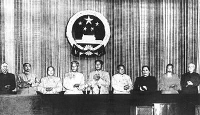 Президиум первого заседания ВСНП. Слева направо: Дун Биу, Чжоу Эньлай, Ли Цзишэнь, Лю Шаоци, Мао Цзэдун, Чжу Дэ, Сун Цинлин, Чжан Лань, Линь Боцю.