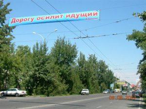 Цитата с подписью Бакиева…