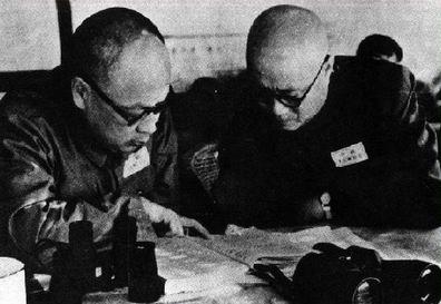 Лю и Чэнь в 1951 г.
