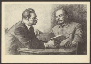 В. И. Ленин и М. Горький (художник К. Аксёнов)