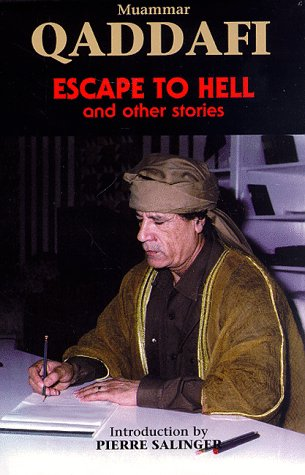 Муаммар Каддафи. Бегство в ад
