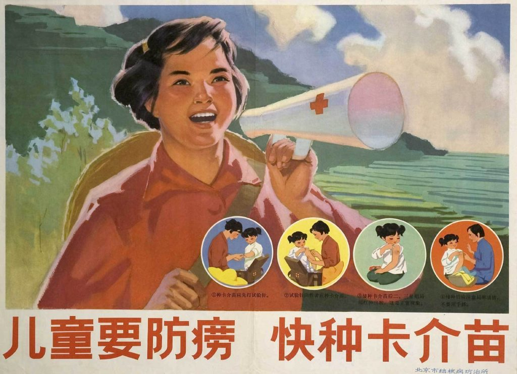 Дети, боритесь с туберкулёзом, делайте прививку