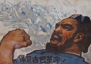Shanghai Propaganda Poster Art Center | Poster of Fidel Castro