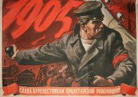 Слава буревестникам пролетарской революции!
