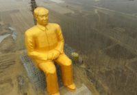Статуя Мао в Хэнани