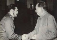 Че Гевара и Мао Цзэдун, 1960 г.