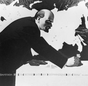 Плакат Александра Лемещенко (1967) «План ГОЭЛРО»