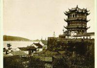 Башня жёлтого аиста в 1870 году