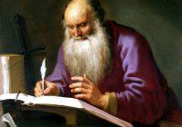 Ламберт Якобс. Святой Павел
