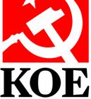Коммунистическая организация Греции