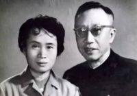 Ли Шусянь и Пу И