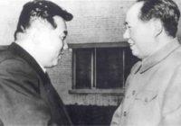 Ким Ир Сен и Мао Цзэдун