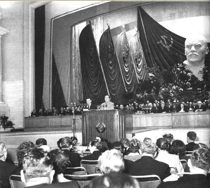 Выступление Мао Цзэдуна тв Верховном Совете СССР 6 ноября 1957 г.