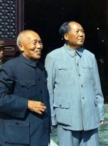 Мао Цзэдун и Ли Цзунжэнь 1 октября 1966 г.