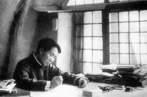 Мао пишет (1938 г.)
