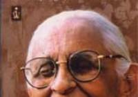 Мемуары Мандакини Нарайянан, изданные в 2013 г. на языке малаялам.