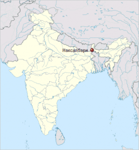 Наксалбари на карте Индии