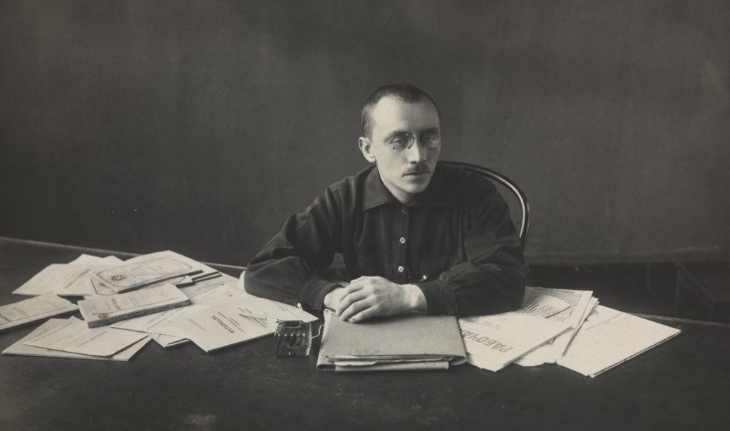 Милютин Н. А., ранее 1922 г.