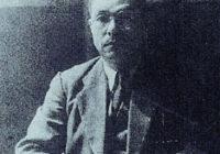 Пак Хон Ён