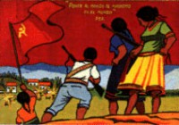 Перуанская герилья
