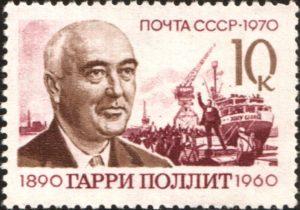 Советская марка 1970 года с Гарри Поллитом