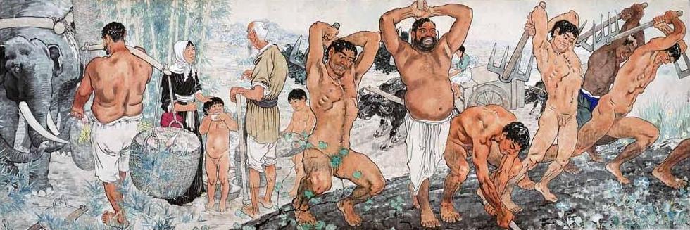 Картина Сюй Бэйхуна «Юй-гун передвинул горы»