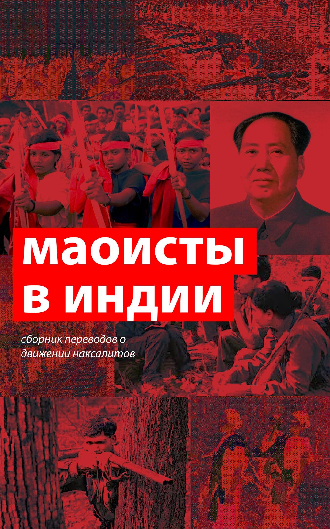Детская болезнь левизны в коммунизме скачать fb2