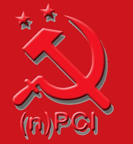 Эмблема (новой) Итальянской коммунистической партии