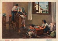 Рис. 2. Се Чжигуан, Шао Цзинъюнь, Се Мулянь. «Переезд в новый дом»