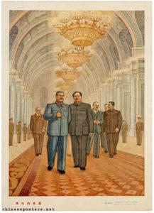 Рис. 4. Фэн Чжэнь, Ли Цихэ. «Великая встреча»