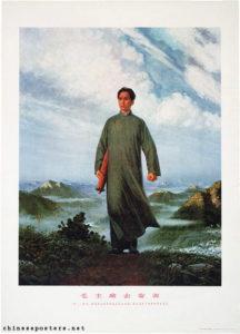 Рис. 10. Лю Чуньхуа. «Председатель Мао идёт в Аньюань»