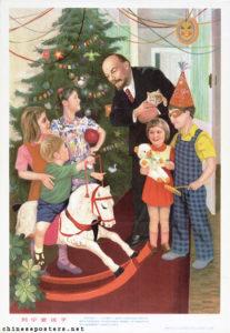Рис. 15. Ха Цюнвэнь. «Ленин любит детей»