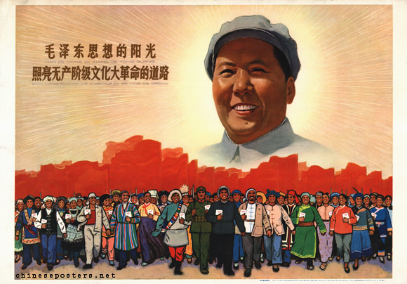Рис. 9. Группа пропагандистского плаката Шанхайского издательства искусств. Шанхай жэньминь мэйшу чубаньшэ сюаньчуаньхуа цзу. «Солнечный свет идей Мао Цзэдуна освещает дорогу Великой пролетарской культурной революции»