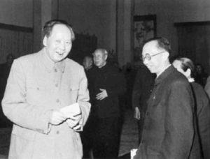 Встреча Мао Цзэдуна и Пу И (1962 г.)