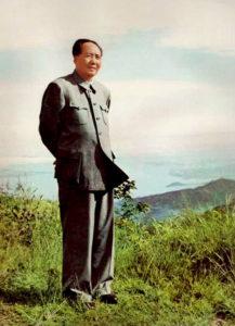 Рис. 8. Лю Хоуминь. «Председатель Мао на горе Лушань»