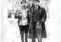 Соратники (Свердлов, Мальков, Ленин). Рисунок из книги «Записки коменданта Московского Кремля».
