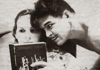 Че Гевара и Алейда Марч в Танзании