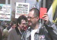 Дар Жутаев на митинге, 1 мая 2004 г., Москва
