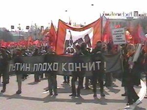 АКМ. 1 мая 2005 г. Москва.